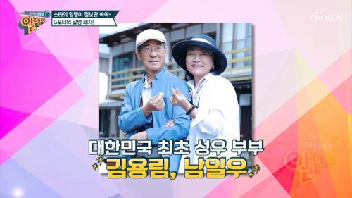 국민 배우 김용림에 대한 모든 것-★ #광고포함