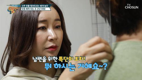 원조 섹시 스타 김지현의 ʚ수면 효율ɞ 높이는 비법 #광고포함
