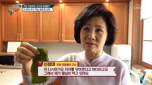 치주질환 극복! 구강 관리 고수의 비법 공개 #광고포함