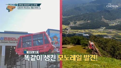 ✦문경✧ 한국의 알프스라 불리는 이유~👍🏻 #광고포함