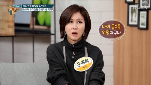 고장 나기 쉬운 괄약근 BEST 2 '중년의 고장 난 밸브 잠그자!'  TV CHOSUN 20210124 방송