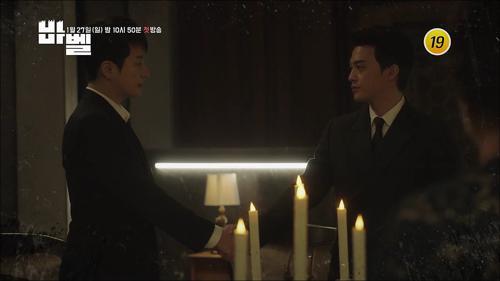 특별기획드라마 [바벨] 1회 예고