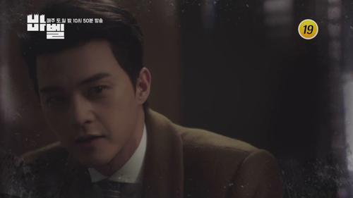 특별기획드라마 [바벨] 2회 예고