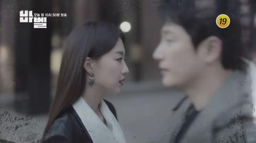 특별기획드라마 [바벨] 3회 예고