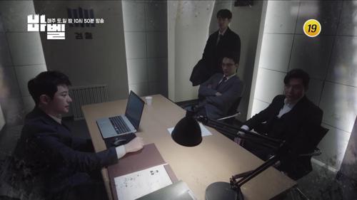 특별기획드라마 [바벨] 4회 예고