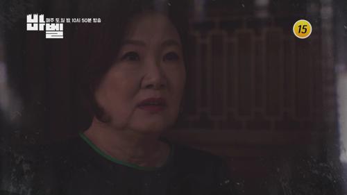 특별기획드라마 [바벨] 15회 예고