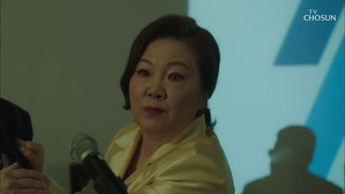 분노하는 김해숙! 송재희 회장 자리에 앉나?!!