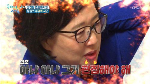 """""""아냐 그거 편집해야 해"""" 촬영장 초토화ㅋㅋ 형원의 수영복 사건!!"""