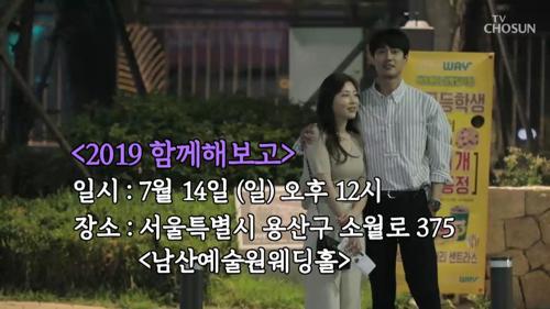2019 보고 바자회 : 함께해보고_사연 모집