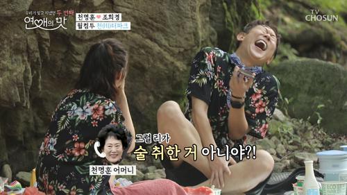 """'천'희경(?) 명훈맘과 랜선인사 """"어므니 안녕하세효~"""""""