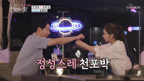 천포옹 맞춤 팔찌✧ 희야의 기습 선물 (무심하게ㅎ)