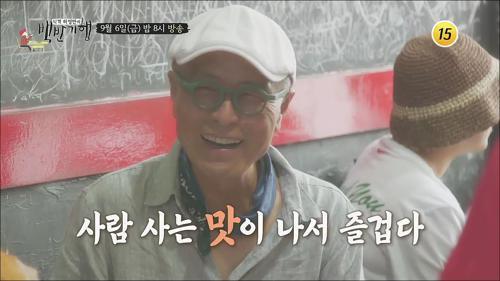 서울 망원동 골목 밥상_허영만의 백반기행 15회 예고