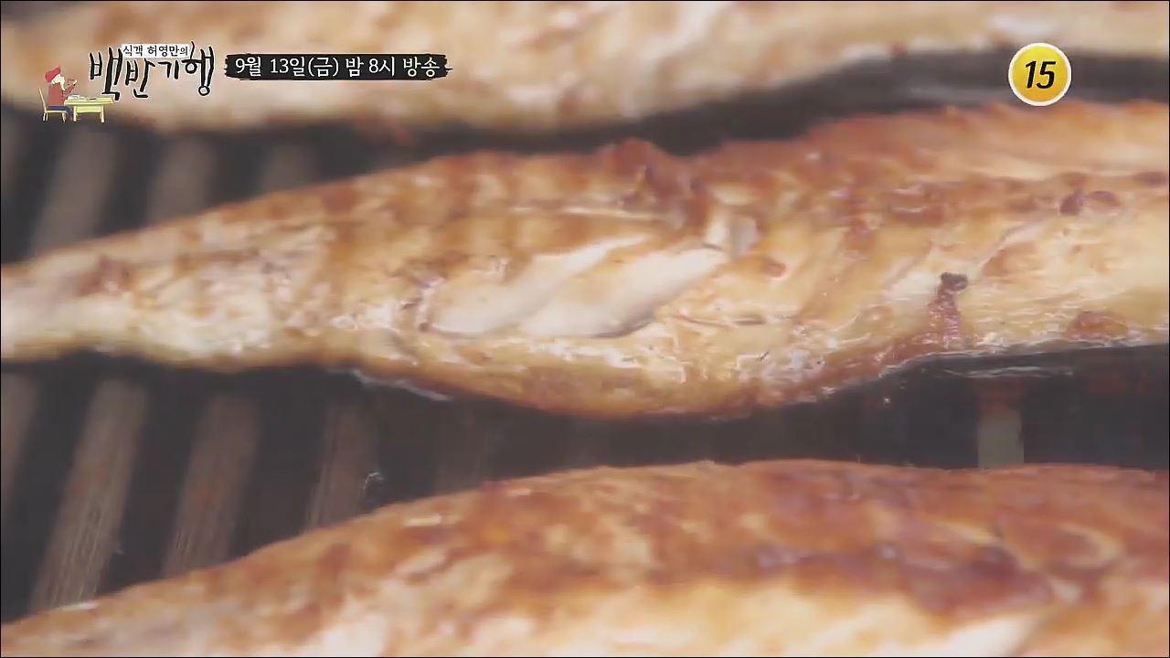맛있는 교차로~ 용산 밥상_허영만의 백반기행 16회 예고  이미지