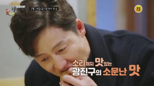손맛 생생한 서울 광진구 밥상_허영만의 백반기행 38회 예고