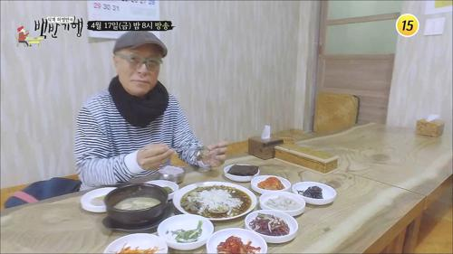 새해 봄 바다의 맛! 전북 부안 변산반도_허영만의 백반기행 47회 예고