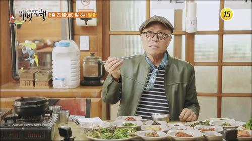 첩첩산중~ 맛이 쌓인 강원도 홍천 밥상_허영만의 백반기행 52회 예고