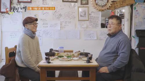 화려한 바다의 맛! 전남 여수 밥상_허영만의 백반기행 91회 예고 TV CHOSUN 210219 방송
