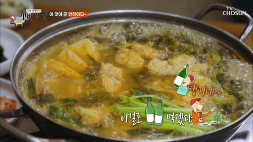다른 생선에 비해 고기가 단단한 '복중탕' (ft. 소주)