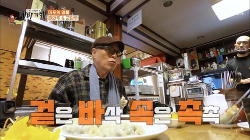 쫄깃하고 아삭한 대한민국 제일 맛있는 ▶자차이