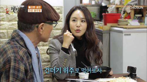 '건더기 위주 식사' 박지윤이 다이어트 성공한 비법✓