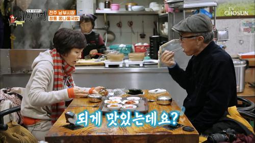 콩나물 국밥의 영원한 소울메이트 ❛모주(母酒)❜ TV CHOSUN 20210115 방송