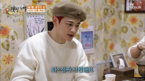 ✧생태 맑은탕✧ 부드러운 맛이 일품(一品) TV CHOSUN 20210326 방송