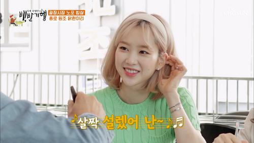 서윗 하게 챙겨주는 식객에 살짝 설렜어 난~♬ TV CHOSUN 20210528 방송