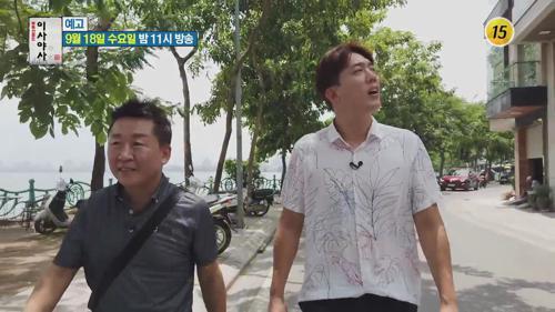 [해외특집] 4개국에서 살아본 전철우의 이사야사_이사야사 9회 예고