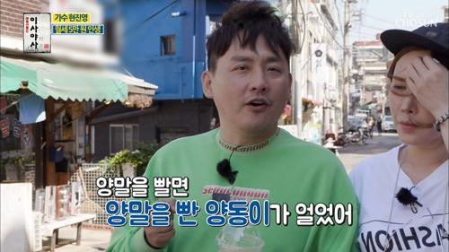 현진영 월세 5만원(?) 인생 썰 (17살 댄서 시절.. 맴찢ㅠㅠ)
