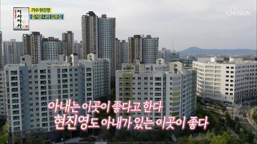 집값 오른다 VS 안 오른다 김포한강신도시 미래는?