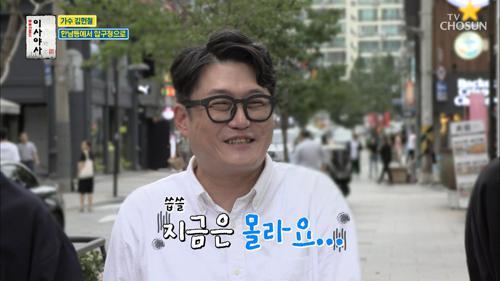 김현철 잊혀질 수 없는 '소녀'를 처음 만난 곳?