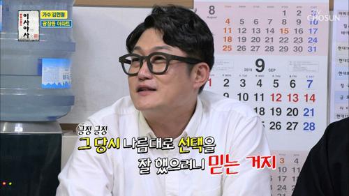 금송아지격!! '광장동' 부동산 투자는?