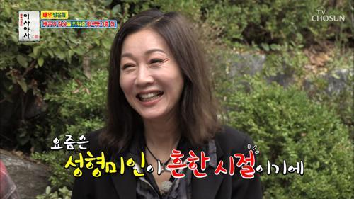 """""""학교 다닐 때 예뻤어^^"""" 고3 시절 방은희 목격담"""