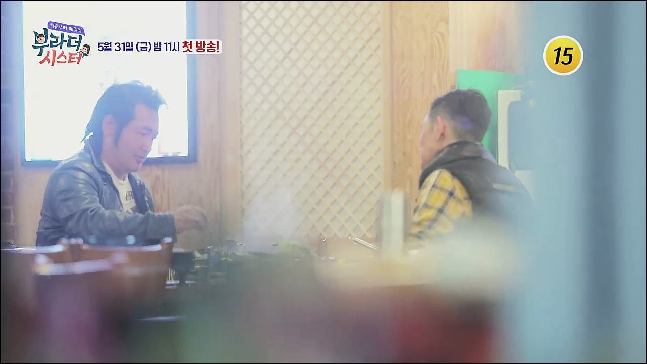 김보성 형제의 말 하지 못했던 이야기_부라더시스터 티저1 이미지