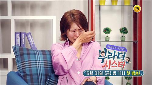 황석정·김보성·장서희 그들의 가슴 속 이야기 _부라더시스터 1회 예고4