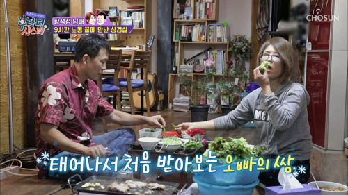 """욤뇸뇸^^ 삼겹살 장미 쌈(?) """"장미 맛이 쏴라있네~"""""""