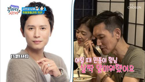 """김민종에게 질투?♨ """"보성이 형이 형님만!"""" (찌릿)"""
