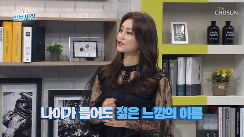 '김양' 이름에 숨겨진 웃픈 스토리??