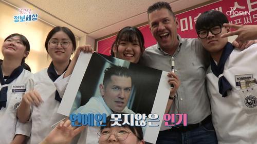 미슐랭 스타 셰프 특별강연★ 한국국제조리 고등학교