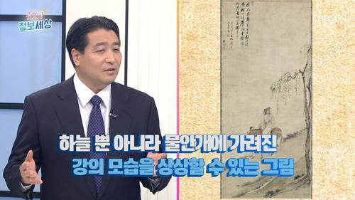 중인이었지만 선비정신이 강했던 김홍도의 '마상청앵'