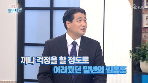 좋은 친구 나쁜 남편(?) 매화 구입에 2000전을 쓴 김홍도!