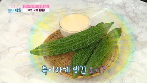 당뇨와 면역력 증진에 도움 주는 '○○' TV CHOSUN 210216 방송