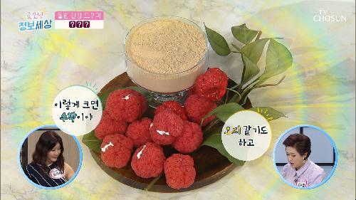 ❛○○○❜으로 암세포도 억제하고 혈관 청소하자★ TV CHOSUN 210729 방송