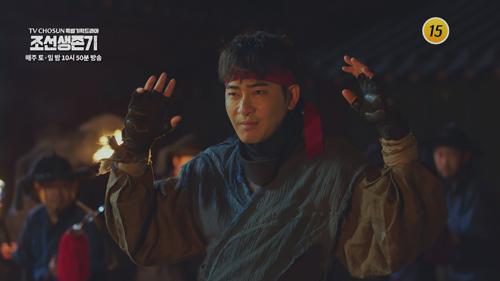 특별기획드라마 조선생존기 5회 예고