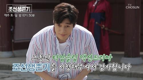[메이킹] 무더위 땡볕에서 마지막 촬영 ㅠㅠ