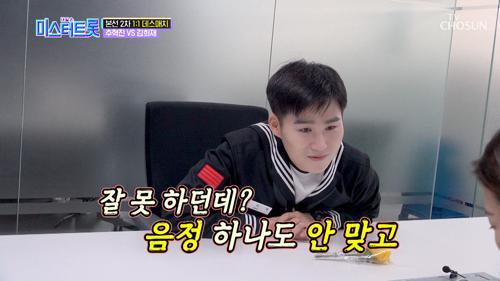 """""""잘 못 하던데?"""" 리허설 후 자신만만 김희재!"""