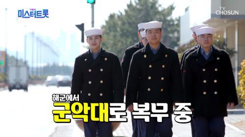✪트롯 김병장 결승 진출✪ 기쁘단 말입니다↗