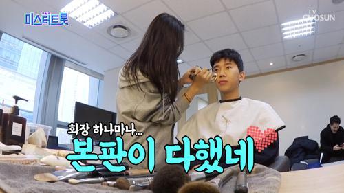 """""""오늘은 아이돌 느낌으로""""ㅎㅎ ✿뽕미남✿ 꽃단장 中"""