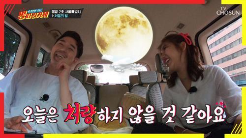 ♪'아파트+서울의 달' 무명시절을 떠올리며☽