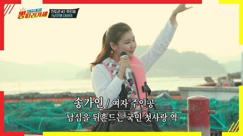 영상미 甲 + 송가인 연기 도전? '낭만에 대하여' ♪